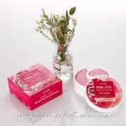 Осветляющие патчи для глаз на основе эссенции розовой воды PETITFEE Pink Vita Brightening Eye Mask