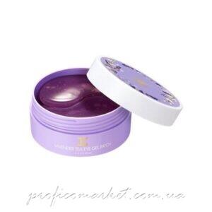 Гидрогелевые патчи с лавандой Jayjun Lavender Eye Gel Patch