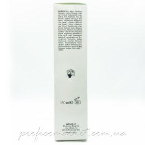 Biogena Propso Cap Крем-маска для кожи головы с псориазом