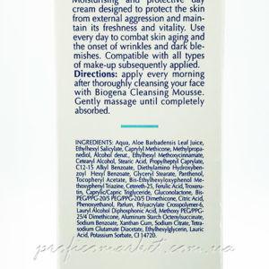 Biogena Hydrating and Protective Day Cream SPF-15 — Дневной увлажняющий и защитный крем SPF-15