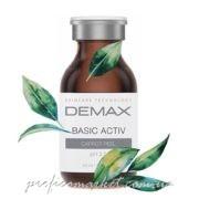 Demax BASIC ACTIV CARROT PEEL Базовый пилинг на основе мякоти моркови