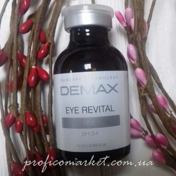 Demax EYE REVITAL PEEL Пилинг для кожи вокруг глаз