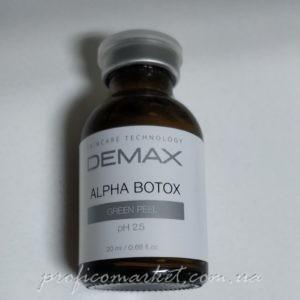 Demax ALPHA BOTOX GREEN PEEL Антивозрастной Пилинг с полифенолами зеленого винограда и пептидами