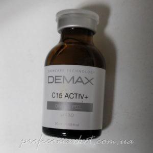 Demax С15 ACTIV+ ORANGE PEEL Суперантиоксидантный пилинг с витамином С