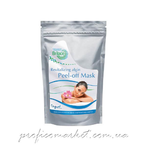 Альгинатная маска восстанавливающая Brilace Revitalizing algin glucose peel-off mask