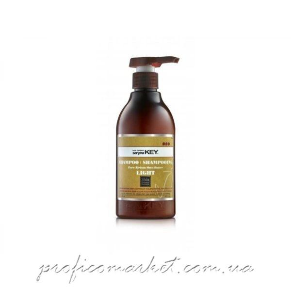 Восстанавливающий шампунь на масле Ши Saryna Key Damage Repair Light shampoo 500 мл