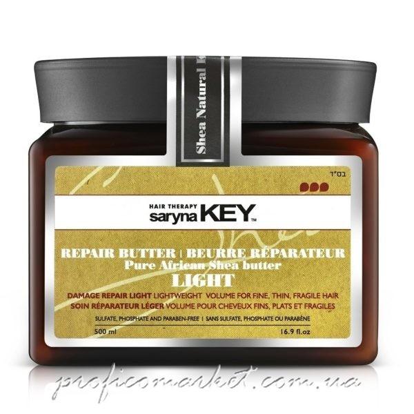 Saryna Key Damage Repair Light Восстанавливающее масло для поврежденных волос лайт