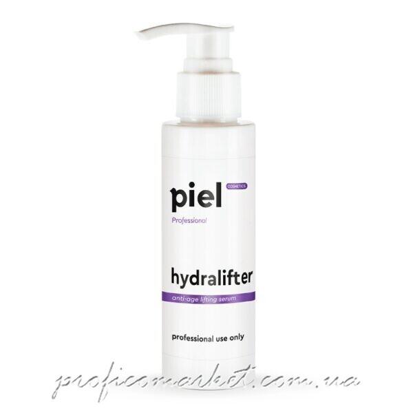 Увлажняющая сыворотка с лифтинг-эффектом Piel Cosmetics Hydralifter Serum