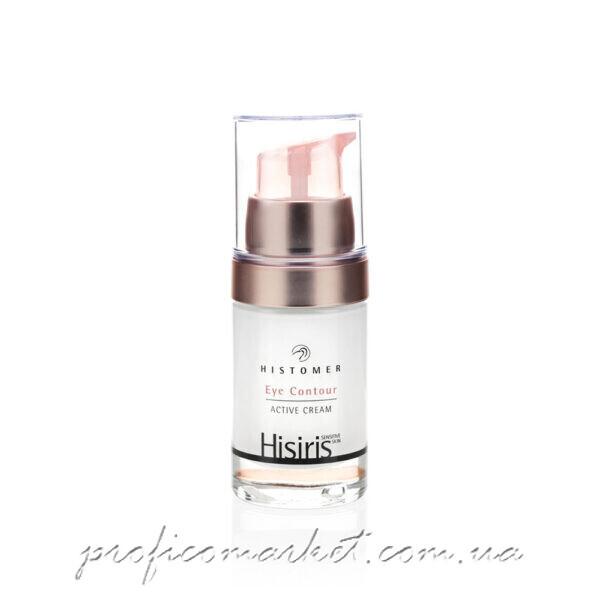 Активный крем для контура глаз Histomer HISIRIS Eye Contour Active Cream