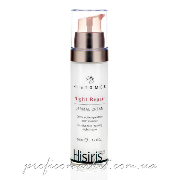 Ночной восстанавливающий крем для чувствительной кожи Histomer HISIRIS Night Repair Dermal Cream