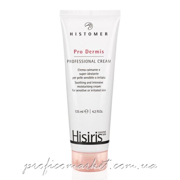 Восстанавливающий Крем профессиональный Histomer HISIRIS Pro Dermis professional cream