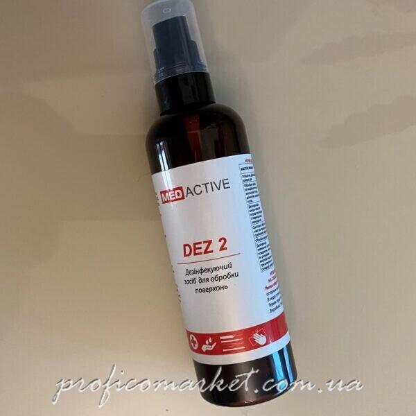 Дезинфицирующий препарат для обработки поверхностей Med Active DEZ-2