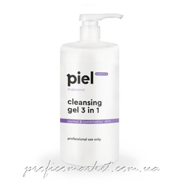 Гель для умывания и снятия макияжа Piel Сosmetics GEL DEMAQUILLANT 3in1