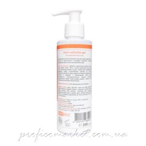 Антицеллюлитный гель SPANI Anti-cellulite gel