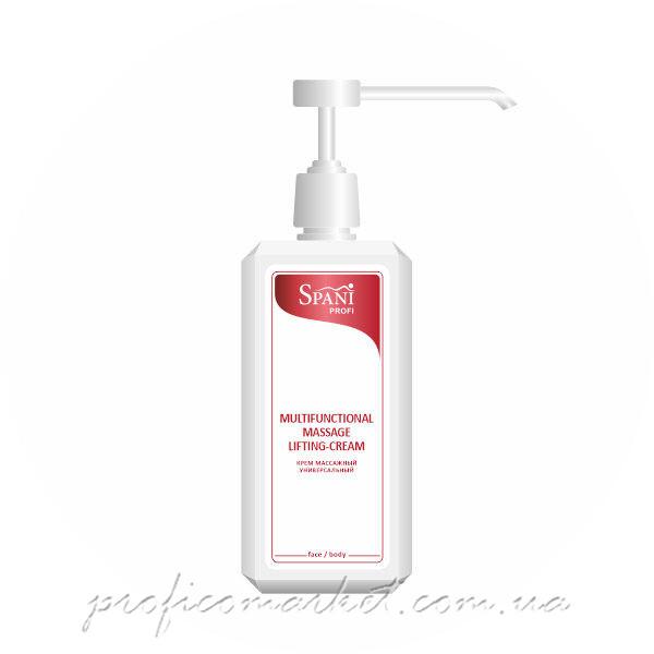 Крем массажный универсальный SPANI Massage Lifting-Cream