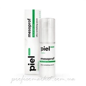 Ультраревитализирующая сыворотка Piel Mesoprof Serum 30мл