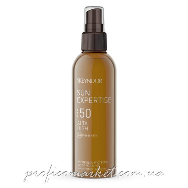 Солнцезащитное сухое масло для тела и волос SPF50 Skeyndor Sun Expertise