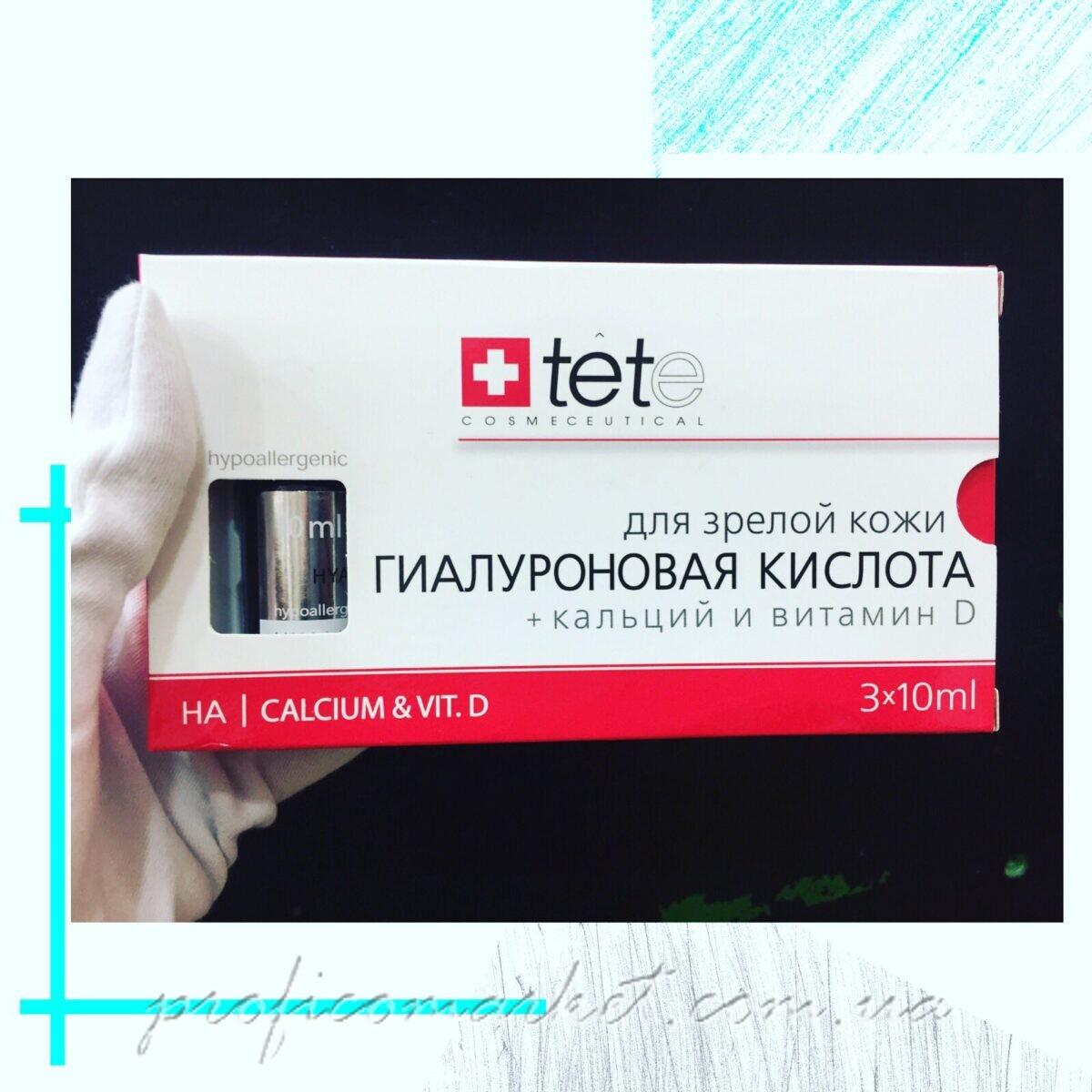 https://www.proficomarket.com.ua/shop/tete-cosmeceuticaltete/syivorotka-gialuronovaya-kislota-anti/