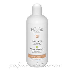 Лимфодренажное антицеллюлитное массажное масло Norel Draining, anti-cellulite massage oil