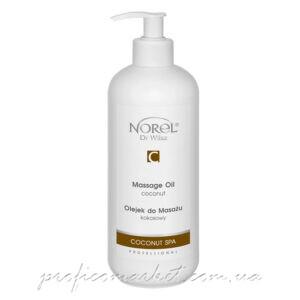 Кокосовое массажное масло Norel Coconut massage oil