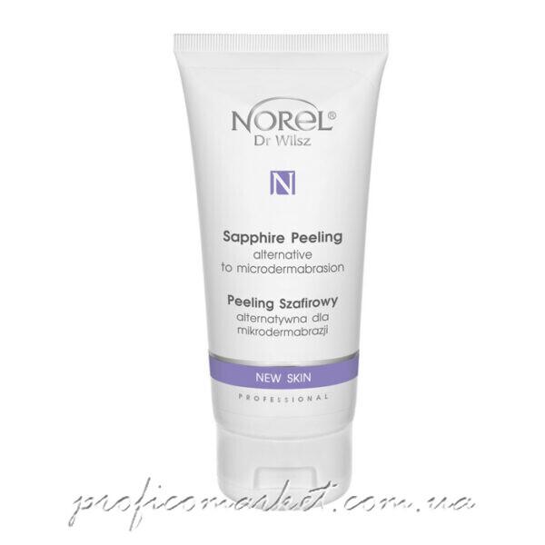 Сапфировый пилинг Norel New Skin Sapphire peeling