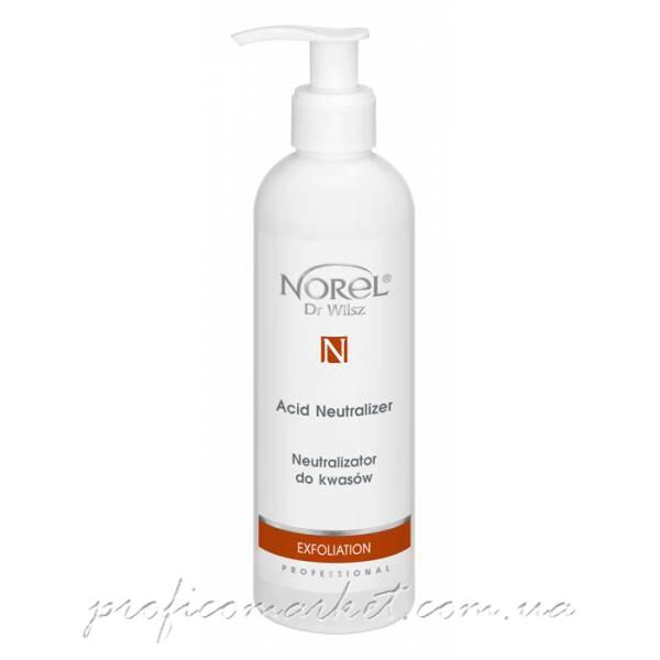 Norel Acid neutralizer