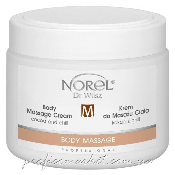 Разогревающий массажный крем для похудения с какао и перцем чили Norel Body massage cream - cocoa and chilli