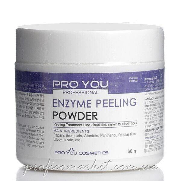Энзимный пилинг Pro You Enzyme Peeling Powder