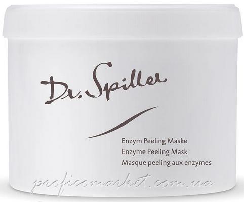 Энзимная маска-пилинг для любого типа кожи Dr. Spiller Enzyme Peeling Mask