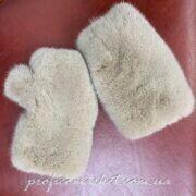 Митенки из натурального меха норки