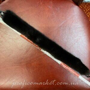Ремень к сумке из натурального меха норки