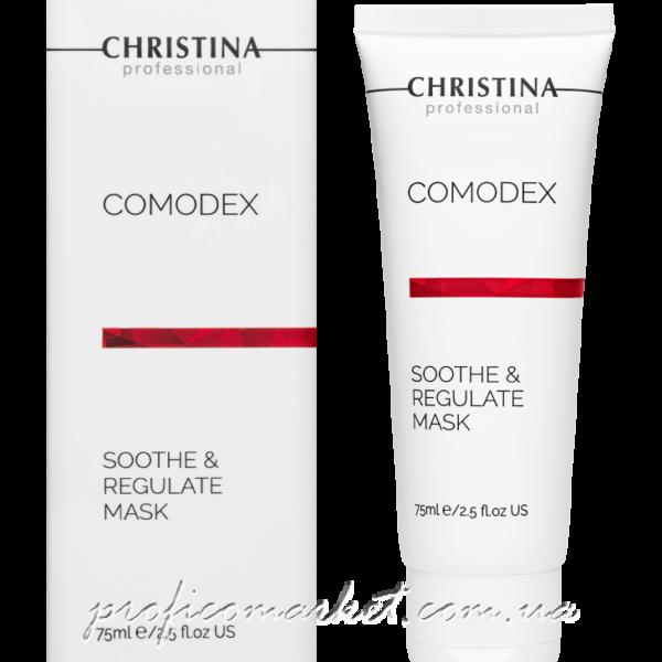 Успокаивающая себорегулирующая маска Christina Comodex Soothe & Regulate Mask