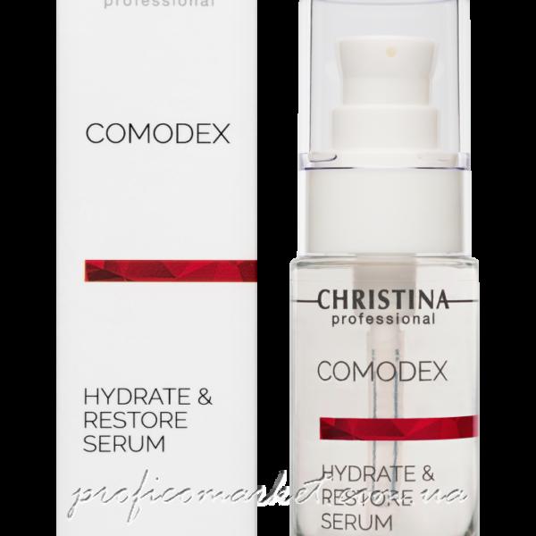 Увлажняющая восстанавливающая сыворотка Christina Comodex Hydrate & Restore Serum