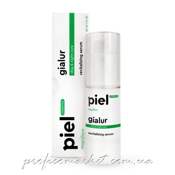 Активирующая сыворотка гиалуроновой кислоты с шелком Piel Сosmetics Gialur MAGNIFIQUE