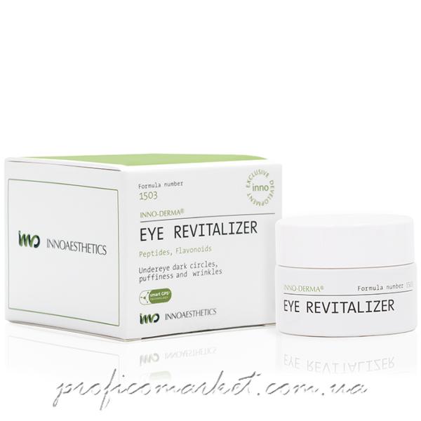 Восстанавливающий крем для кожи вокруг глаз Глобальная терапия Innoaesthetics Inno-Derma Eye Revitalizer