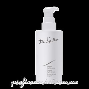 Ночной крем с прополисом для проблемной кожи Dr. Spiller Propolis Night Cream 200мл