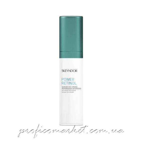 Интенсивно восстанавливающая крем-сыворотка Skeyndor Power Retinol Intensive Repairing Serum-in-Cream