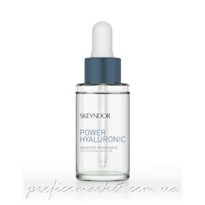 Увлажняющий бустер Skeyndor Power Hyaluronic Moisturizing Booster