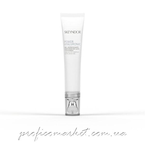 Охлаждающий крем-гель для контура глаз и ресниц Skeyndor Power Hyaluronic Cooling eye contour & eyelashes gel