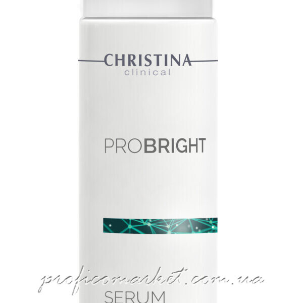 Осветляющая сыворотка Christina Clinical ProBright Serum Total Brightening