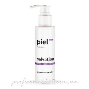 Эликсир-сыворотка для проблемной кожи Piel Cosmetics Salvation Serum 100мл