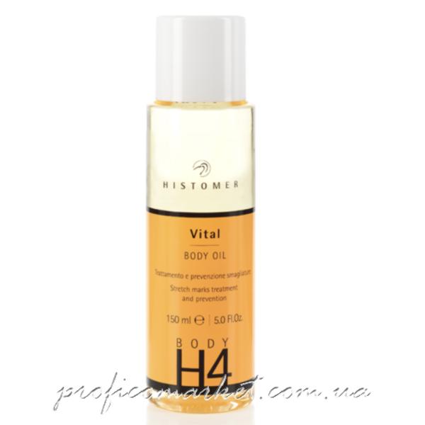 Масло от растяжек Histomer VITAL BODY OIL