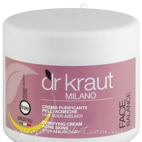 Крем для кожи с АКНЕ Dr.Kraut Purifying cream for acne skin