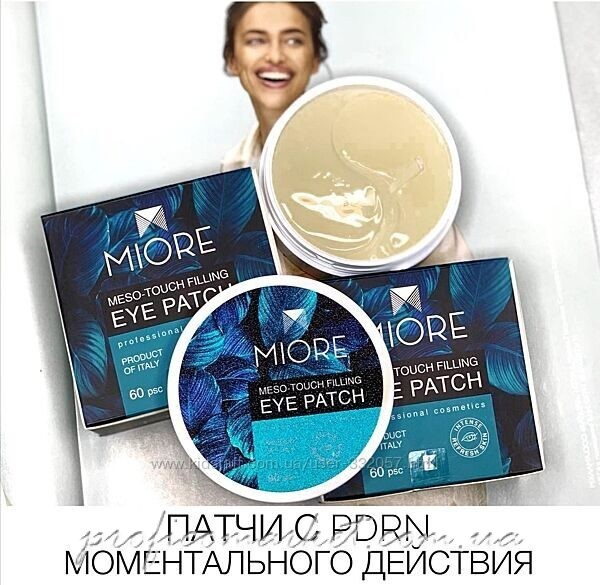 Патчи для глаз с ПДРН Miore MESO-Touch Filling Eye Patch